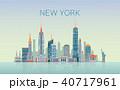 新 新しい スカイラインのイラスト 40717961