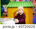 遊び 幸せ 楽しいの写真 40720026