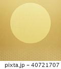 背景-和-金箔-月-日の出 40721707