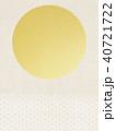 背景-和-金箔-月-日の出 40721722