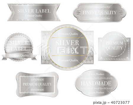 銀色のラベルセット 40723077