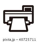 モノトーンアイコン(シリーズ) 40725711