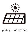 アイコン 太陽光発電 ソーラーパネルのイラスト 40725740
