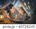 子供 ブック 書籍の写真 40726245