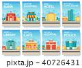 都市 ビル 建物のイラスト 40726431