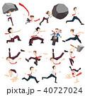 職業 人 集のイラスト 40727024