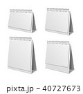 写実的 現実的 細密のイラスト 40727673