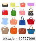 鞄 女性 ベクトルのイラスト 40727909