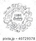 調理 クッキング 愛のイラスト 40729378