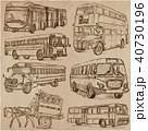 バス コレクション 描くのイラスト 40730196