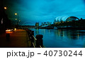 View of Newcastle at dusk, under the bridge 40730244
