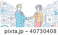 人々 人物 イラストレーションのイラスト 40730408