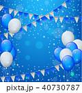 風船 気球 お誕生日のイラスト 40730787