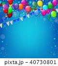 お誕生日 バースデー 誕生日のイラスト 40730801