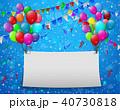 風船 気球 飛行のイラスト 40730818