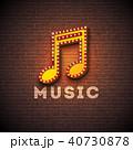 ミュージック 譜面 音楽のイラスト 40730878