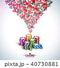 カジノ カジノの ポーカーのイラスト 40730881