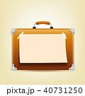 簡単 ブリーフ かばんのイラスト 40731250