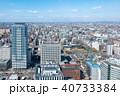 都市風景 都市 札幌市の写真 40733384