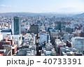 都市風景 都市 札幌市の写真 40733391