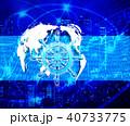 世界経済と金融市場の舵取り 40733775