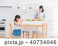親子、母子、母娘、子ども、リビング学習 40734046
