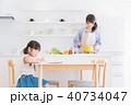 親子、母子、母娘、子ども、リビング学習 40734047