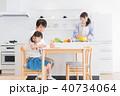 若い家族、親子、子ども、リビング学習 40734064