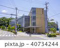 名古屋市千種区 愛知工業大学 自由ヶ丘キャンパス 40734244
