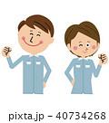 若い 男性 作業員のイラスト 40734268