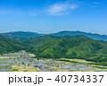 京都 亀岡の田園風景 40734337