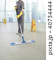 A Janitorial cleaning floor in office 40734444