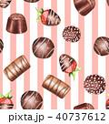チョコレート 水彩画 柄のイラスト 40737612