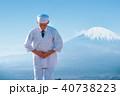 料理人 富士山 日本 ポートレート 40738223