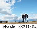 外国人 3人 青空の写真 40738461