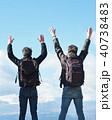 富士山 眺望 外国人 40738483