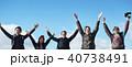 富士山 眺望 外国人 40738491