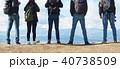 富士山 眺望 外国人 40738509