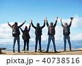 富士山 眺望 外国人 40738516