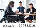 車椅子の男性 ビジネス 40738619