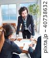 ビジネスマン ビジネスウーマン 外国人の写真 40738632