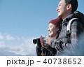 トレッキング カップル 夫婦の写真 40738652