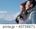 トレッキング カップル 夫婦の写真 40738671