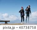 富士山 眺望 トレッキング カップル 40738758