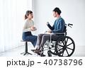 男性 女性 車椅子の写真 40738796