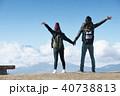 富士山 眺望 トレッキング カップル 40738813