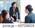 ビジネスマン ビジネスウーマン 外国人の写真 40738829