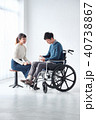 男性 女性 車椅子の写真 40738867
