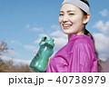 女性 スポーツ 水分補給 40738979