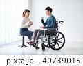 男性 女性 車椅子の写真 40739015
